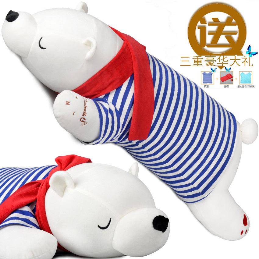 蓝牙音乐枕 享乐熊抱枕 北极熊枕头 创意生日礼物女生送闺蜜朋友