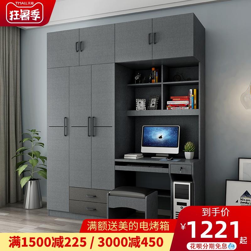 Письменные столы со шкафом Артикул 606973074483