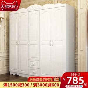 欧式衣柜平开门现代简约卧室经济型二三四门家用小户型柜子大衣橱