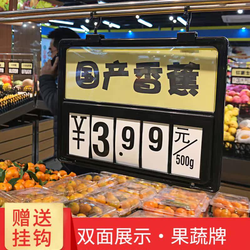 手写夹子立式小号广告价格烘焙水果店价位数字商品价格超市价格牌