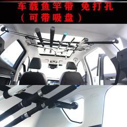 车用鱼竿架车载车内车顶汽车座椅鱼竿支架固定器便携多功能绑带