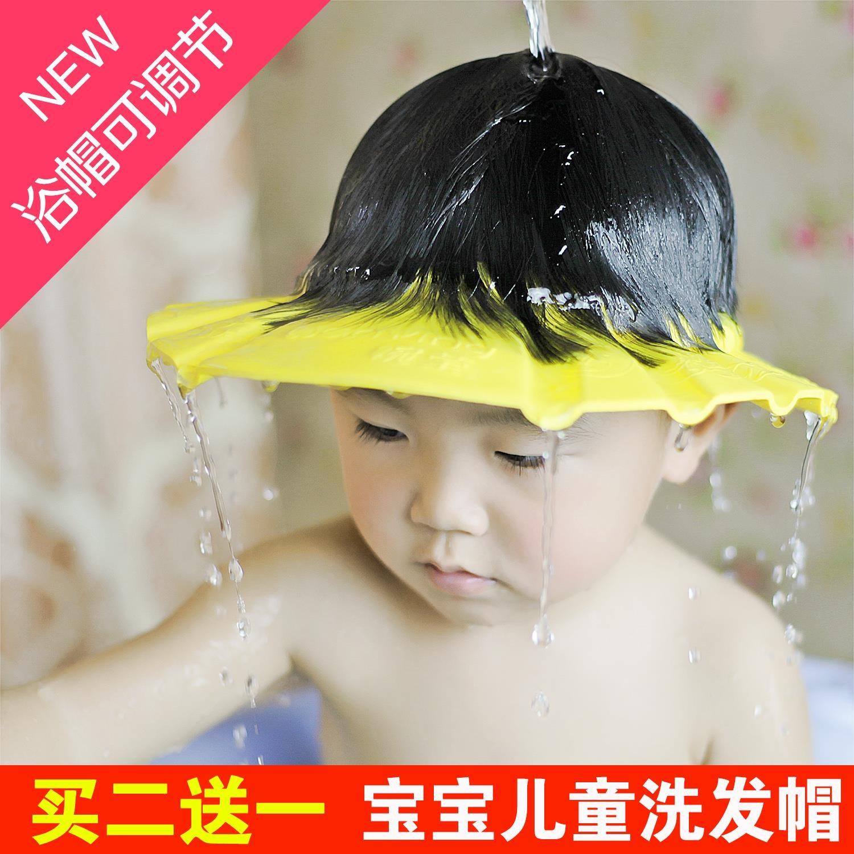 新宝宝洗头帽防水护耳儿童洗发帽宝宝洗澡浴帽子可调节送加长条