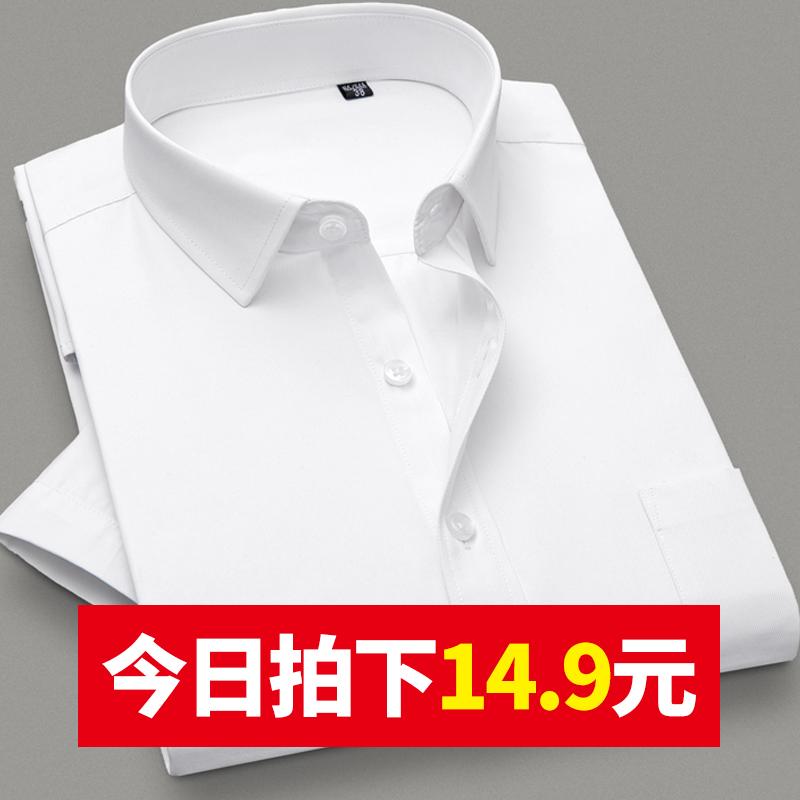 夏季男士长袖衬衫修身正装商务白衬衣休闲韩版潮流职业短袖黑寸衫图片