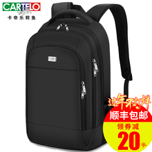 Cartier crocodile business backpack men Middle school female computer bag Travel bag men's large-capacity backpack