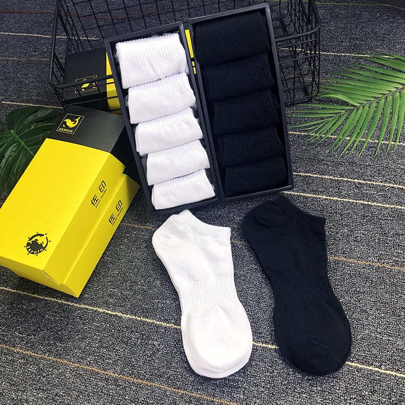 27.00元包邮【5双】盒装纯色男士黑白简约船袜