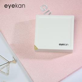隐形近视眼镜盒磁吸感应伴侣美瞳双联收纳盒时尚简约个性护理盒子