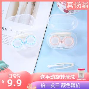 拍1发3 eyekan隐形眼镜盒简约收纳盒