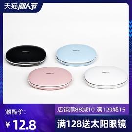 [新品上市]eyekan磁吸感应隐形眼镜伴侣盒简约时尚收纳便携
