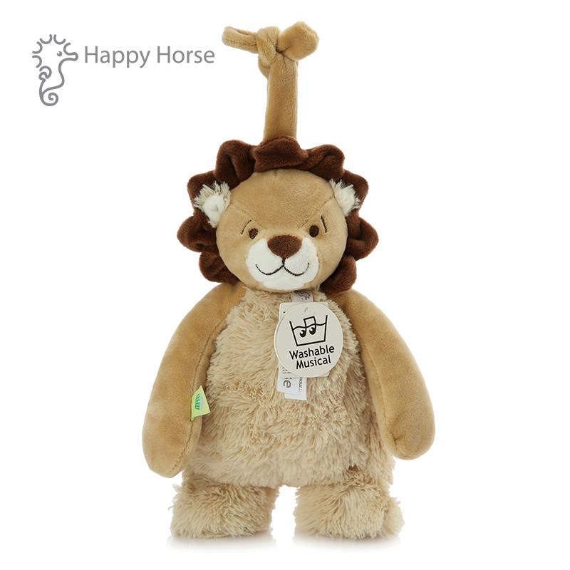 荷兰HH毛绒玩具鲁卡狮子响铃公仔音乐玩偶布艺娃娃儿童生日礼物女,可领取30元天猫优惠券