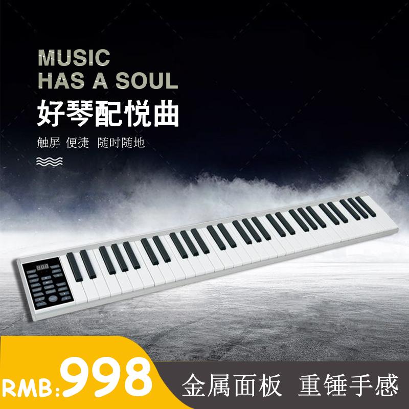 贝瑞芬成人钢琴61键专业教学初学者幼师成人家用儿童考级电子钢琴