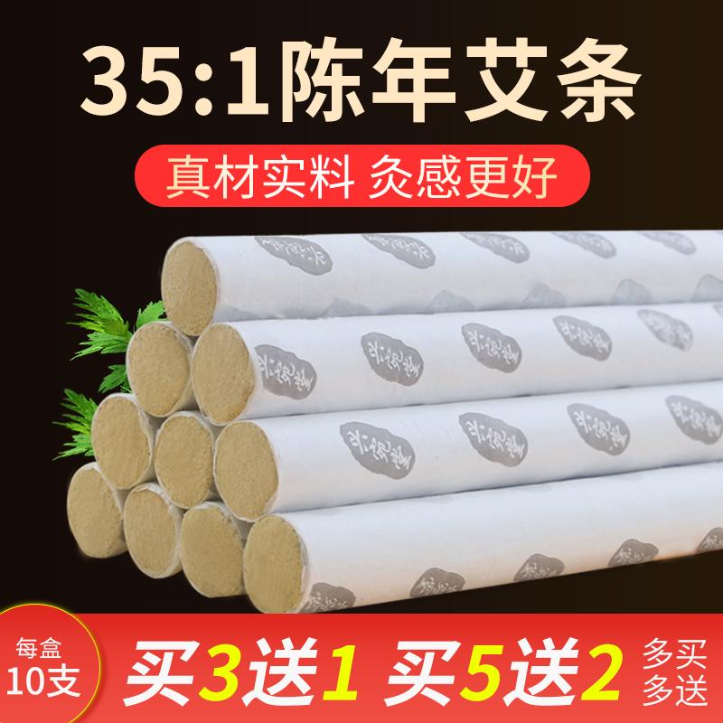 Волокна для прижигания мокса / Товары для мокса-терапии Артикул 595783504597