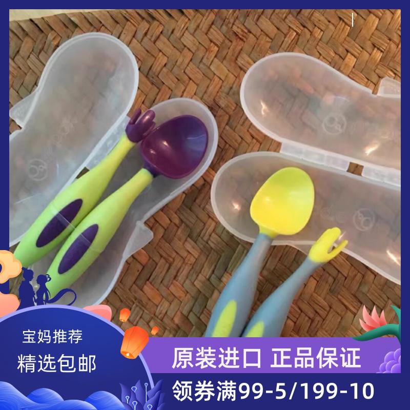 澳洲bbox宝宝弯头叉勺婴幼儿学吃饭训练勺子宝宝练习抓握吃饭神器