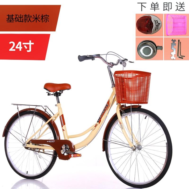 二八大杠自行车老式自行车28寸大杠男大人用老款复古成年单车单车券后225.00元