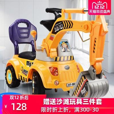 儿童挖挖机玩具车可坐人脚踩1滑行2男孩3超大号4挖掘机5小汽车6岁