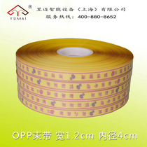 Shanghai Yu mai OP1 printing Ribbon opp belt machine Special with spot yellow printing tie belt (financial resources rolling Zhang good money and other words)