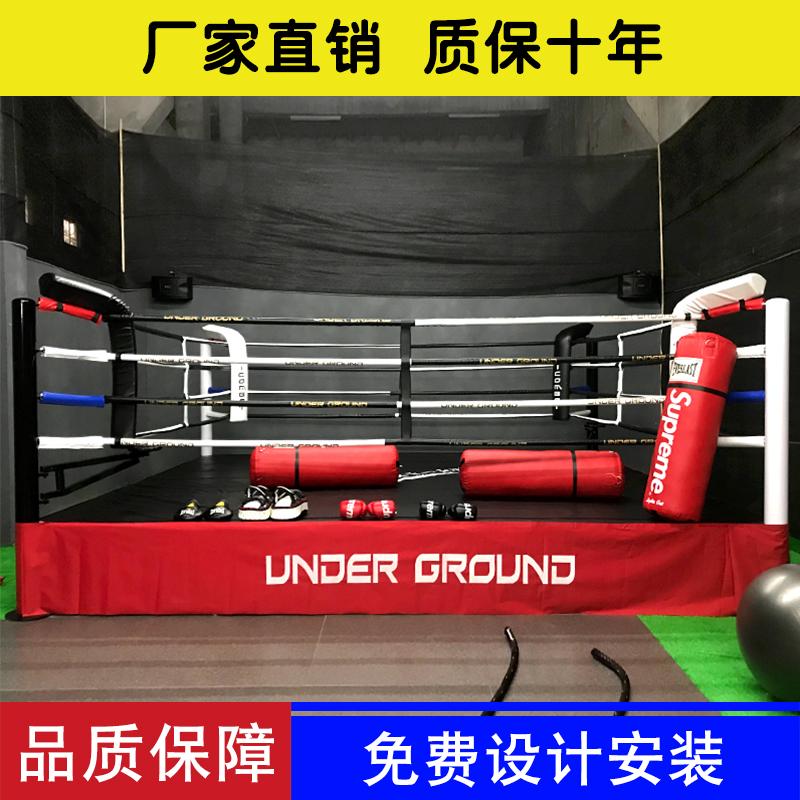 Боксерские кольца Бесплатный боевой конкурс Восьмиугольная клетка Фитнес-тренировка Sanda Смешанные боевые клетки стандартный Уединенно высадился на Тайване