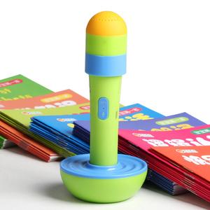 格灵儿童点读笔婴幼儿英语早教机宝宝学习点读机0-3-6-12岁故事机