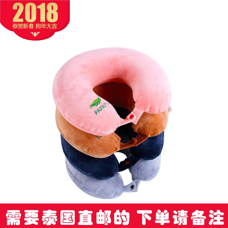 Thailand genuine papatya natural U-shaped latex pillow adult cervical massage health care beauty pillow package mail