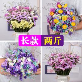 云南勿忘我鲜花真花满天星花束客厅摆设花干花花束家居装饰摆件