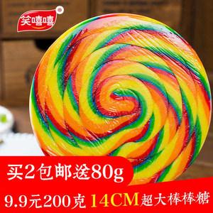 彩虹水果手工七彩儿童圣诞节礼物糖果大棒棒糖超大创意批发波板糖