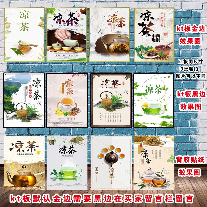 Плакаты / Постеры Артикул 613478566637