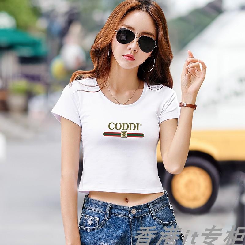 Hong Kong it2020 short T-shirt womens summer Korean version slim leakage navel super girl sexy high waist exposed navel white short sleeve