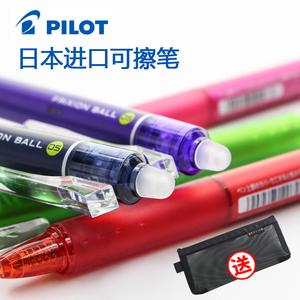 日本进口百乐黑色按动式女热可擦笔