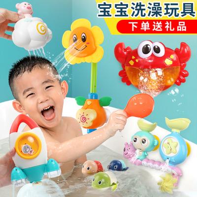 儿童洗澡玩具戏水花洒小黄鸭乌龟泡泡机婴儿宝宝女孩男孩套装组合