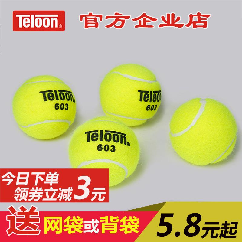 teloon rising603复活801专业网球