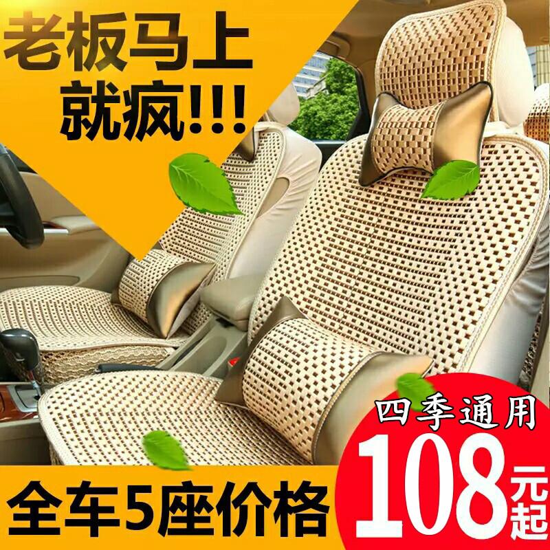 皮卡车专用坐垫 长城风骏5江铃宝典骐铃T3T7黄海n2s四季通用座套