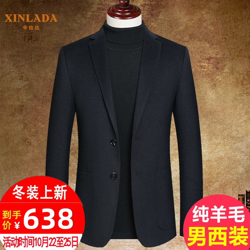 Pure wool men's suit business self-cultivation suit collar woolen cloth jacket men's short cashmere overcoat men's Benxi