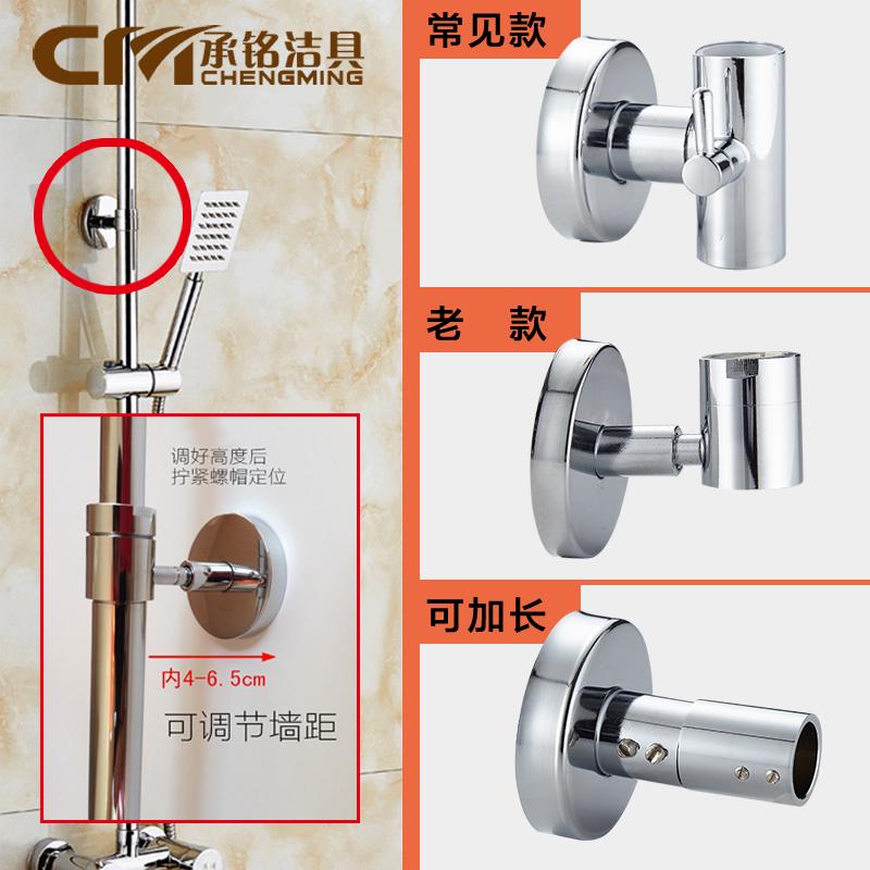 Фурнитура для туалета / ванной комнаты  Артикул 561637793378