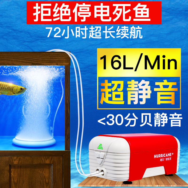 【新品促销中】老渔匠超静音氧气泵
