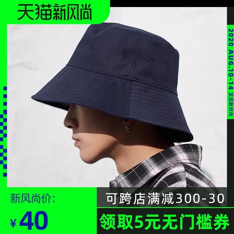 大帽檐渔夫帽男士潮牌嘻哈夏季大头围帽子夏款防晒帽太阳帽遮阳帽