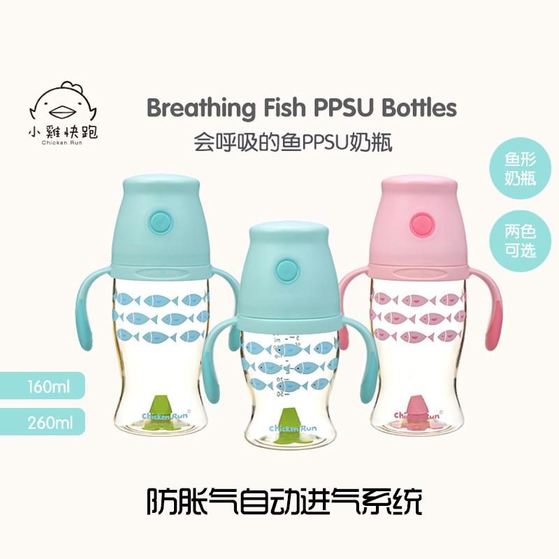 新生儿奶瓶防胀气母乳实感宽口径握把吸管PPSU奶瓶大容量水瓶