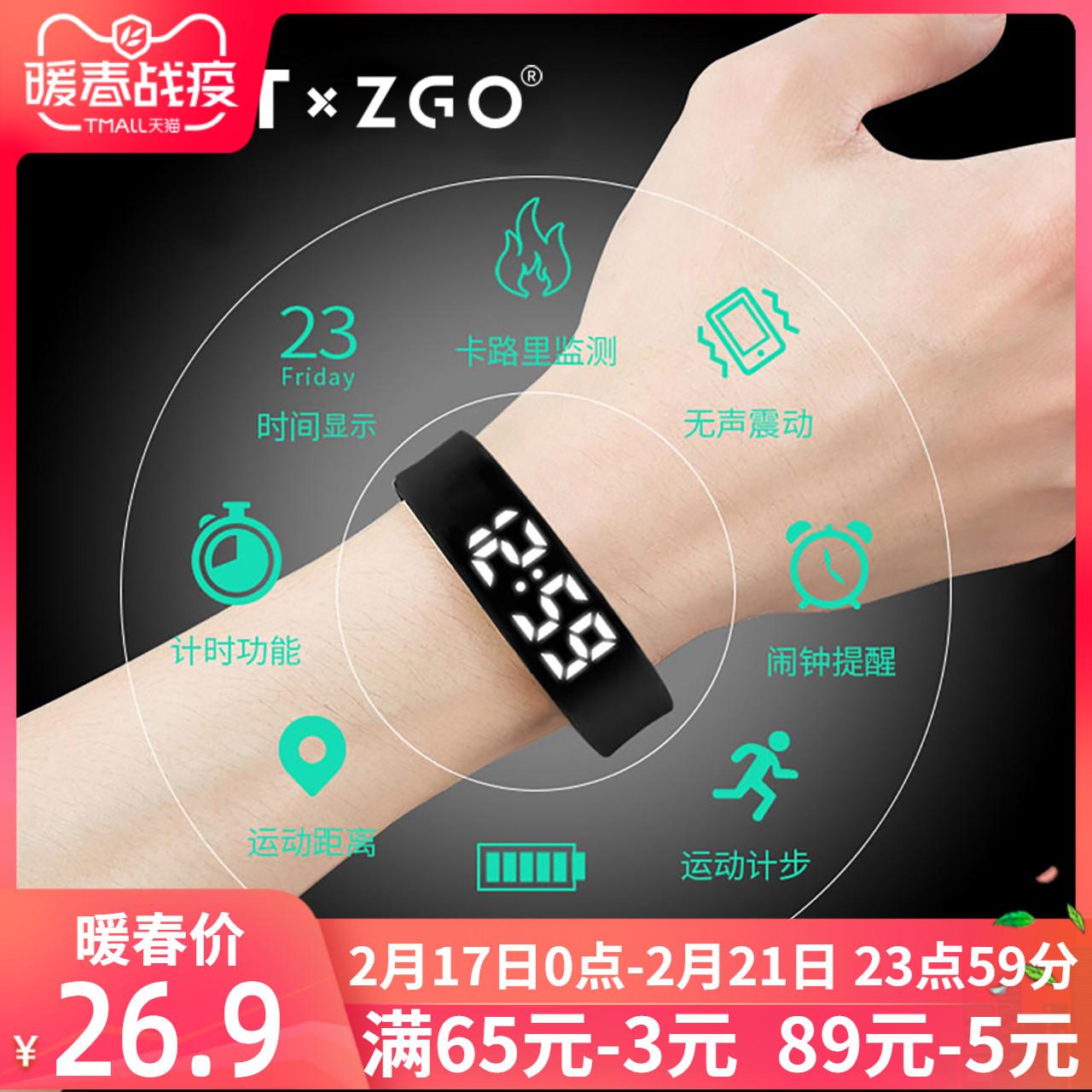 led智能手环手表多功能男女学生防水运动简约儿童电子表震动闹钟