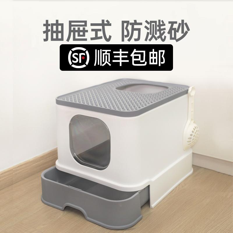 猫砂盆顶入式抽屉全封闭防外溅除臭屎盆特大超大号猫厕所猫咪用品