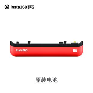 Insta360 ONE R 快速充电座 原装锂电池