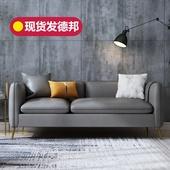 皮沙发小户型三人简约小客厅家具整装北欧风皮艺双人沙发轻奢现代