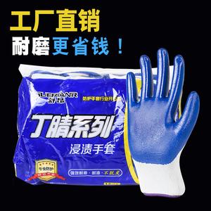 劳保工作男工地干活防滑工业手套