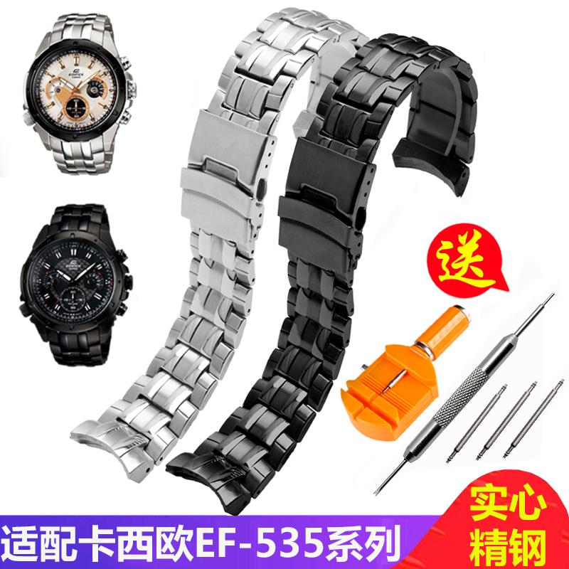 不锈钢表带男代用卡西欧casio三眼钢带防水实心手表链EF-535D-7A,可领取20元天猫优惠券