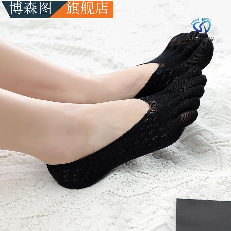 タオバオ仕入れ代行-ibuy99|五指袜|3/5双五指袜子女夏薄款浅口船袜分脚趾丝袜防滑吸汗隐形袜短袜