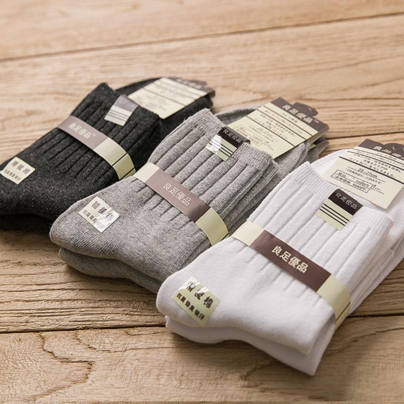男袜子%纯棉秋冬款中筒商务防臭不起球男士全棉袜纯色保加厚男