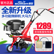 Spike-connected micro-tiller gasoline 6 horsepower mini-looser tiller multi-functional greenhouse weeding and tillage rotary tiller