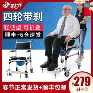 残疾人老年人马桶坐便椅家用孕妇蹲便器厕所凳子偏瘫移动马桶家用