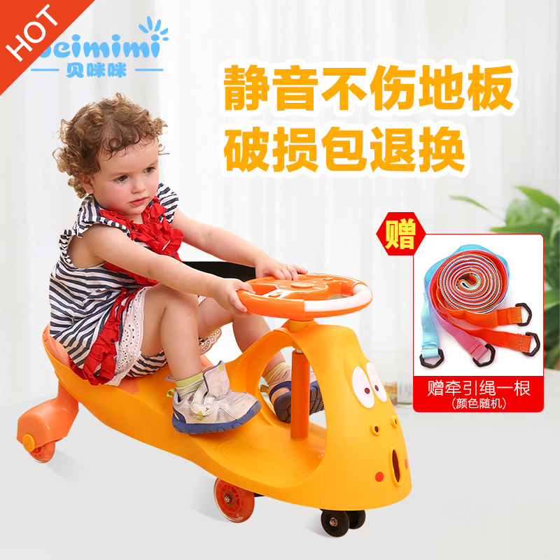 儿童扭扭车静音轮万向轮音乐摇摆车1-6岁滑滑车男宝宝女孩溜车