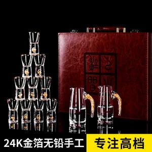 领30元券购买梵卡奇金箔水晶玻璃烈酒家用一口杯
