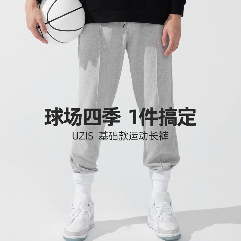 UZIS运动裤