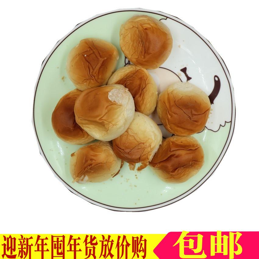 哈尔滨正宗老鼎丰豆沙包糕点500g蛋糕老式小面包糕点东北特产包邮