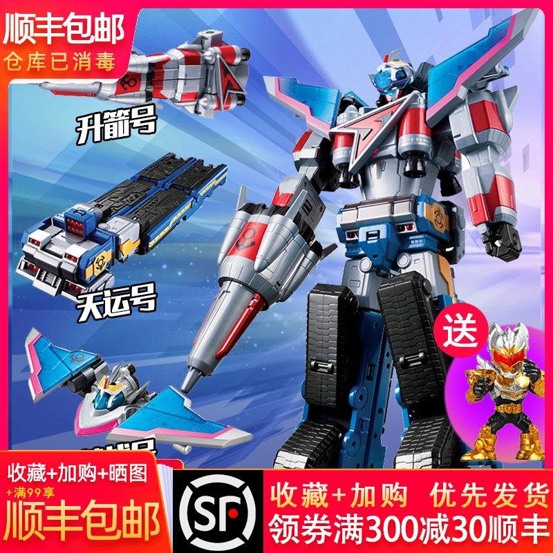 巨神战击队2玩具奥迪双钻正版豪华版太阳战击王银河勇击王战机队3